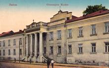 Kolegium Pijarów ok. 1900