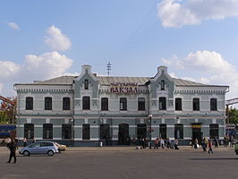 Station in Borisov