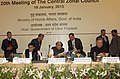 Rajnath Singh chairing the 20th Meeting of the Central Zonal Council, in Lucknow. The Chief Minister of Uttar Pradesh, Shri Akhilesh Yadav and the Chief Minister of Chhattisgarh, Shri Raman Singh are also seen.jpg