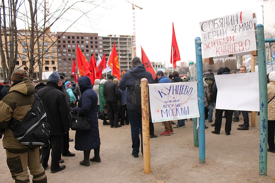 Rally for the termination of construction and restoration of the square (2018;11;17) 64.jpg