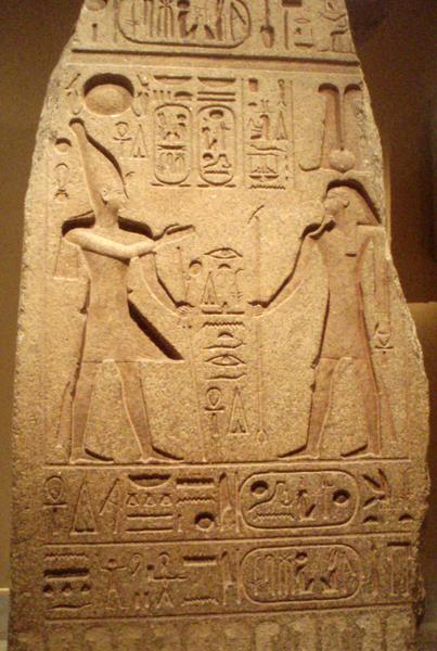 File:RamessessII-GraniteDoorjambFromTemple MetropolitanMuseum.png