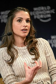 Description de l'image  Rania of Jordan at Davos.jpg.