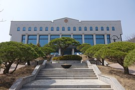 Republic of Korea National Election Commission 1.jpg