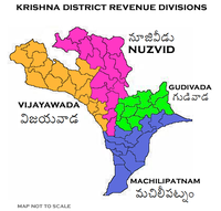 Revenue divisions map of Krishna district.png