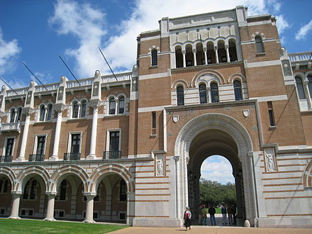 Rice University Rice University - Sally Port.JPG