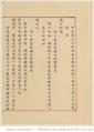 Rituels et cérémoniques politiques, p22 Corée, 1730.png