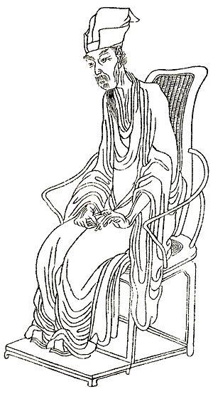 Liu Yuxi - Liu Yuxi from the Wan Xiao Tang, published in 1743