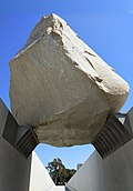 Rock at Los Angeles County Museum of Art.jpg