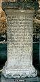 Roman Inscription in Turkey (EDH - F024100).jpeg
