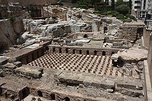 "Berytus - Roman Ruins in the ""Roman Baths Garden"""