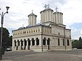Romanian Patriarchal Cathedral (29705187465).jpg