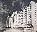 Rosita De Hornedo building. 1st street. between 0 and 2; Corner of O, Playa, Havana, Cuba.jpg