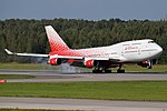 Rossiya, EI-XLE, Boeing 747-446 (26903296642) (3).jpg