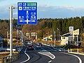 Route 285 Takinosawa bypass 20181124.jpg