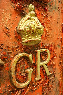 Royal Mail GR postbox 1.jpg