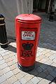 Royal Mail post box, Main Street, Gibraltar.jpg