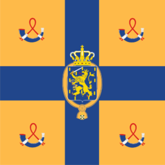 http://upload.wikimedia.org/wikipedia/commons/thumb/a/a1/Royal_Standard_of_the_Netherlands.PNG/240px-Royal_Standard_of_the_Netherlands.PNG
