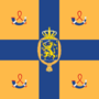 Royal Standard of the Netherlands.PNG