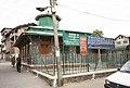 Rozabal shrine in Srinagar - Front View 01.jpg
