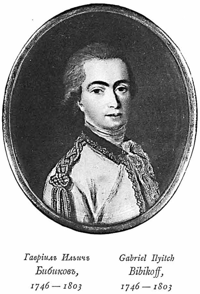 RusPortraits v5-080 Гавриил Ильич Бибикофф, 1746-1803.jpg