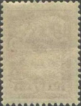 Russia 1908 Liapine 82 stamp (3k red) back.png