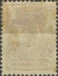 Russia 1908 Liapine 83 stamp (4k rose) back.jpg