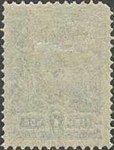 Russia 1908 Liapine 85 stamp (7k blue) back.jpg