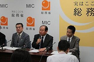 Akio Fukuda Japanese politician