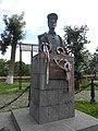 Sándor Petőfi, Sighișoara, Romani.jpg