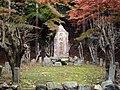 Sūfuku-ji Temple Ruins.jpg