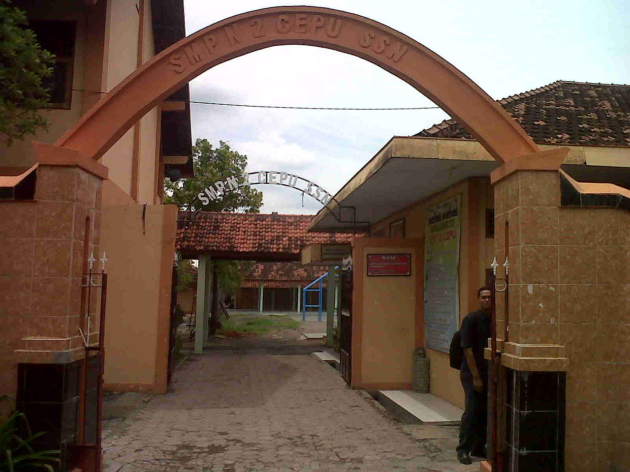 Cepu Indonesia  city images : SMP N 2 Cepu Blora Jawa Tengah Indonesia Wikimedia Commons