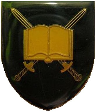 South West Africa Territorial Force - SWATF Military School emblem
