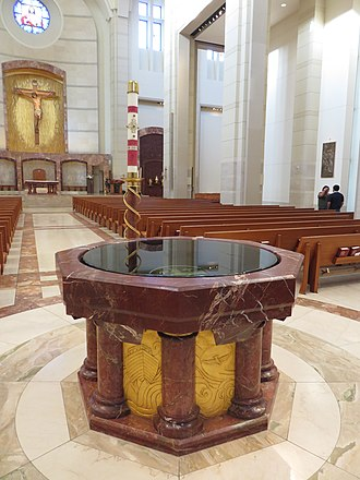 Baptismal font - A modern baptismal font in the Co-Cathedral of the Sacred Heart in Houston, constructed in 2008