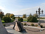 Saga Ruby View from Rusalka Memorial Tallinn 19 September 2013.JPG