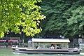 Sagakamenoocho, Ukyo Ward, Kyoto, Kyoto Prefecture 616-8386, Japan - panoramio.jpg