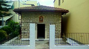 Saint George Mpatzi, Arta, Greece.jpg