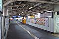 Sakado Station overpass 20090228.JPG
