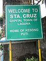 SantaCruz,Lagunajf9306 11.JPG