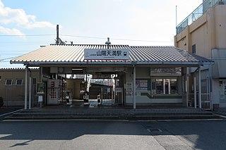 Sanyo-Temma Station Railway station in Himeji, Hyōgo Prefecture, Japan