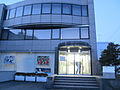 Sapporo Nishijin.jpg