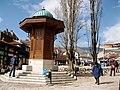Sarajevo (8744398505).jpg