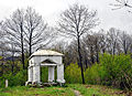 Sari Saltuk tombstone, Plav, Dragash.JPG
