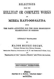 Book Kulyat E Iqbal