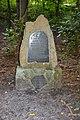 Schleswig-Holstein, Lunden, Sedan-Denkmal NIK 9421.jpg