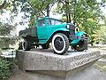 Schowti Wody Denkmal Auto 2.JPG