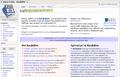 Screenshot Κύρια Σελίδα Βικιβιβλία 5.png