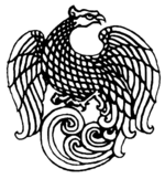 Seal of the Ministry of Finance (Thailand).png