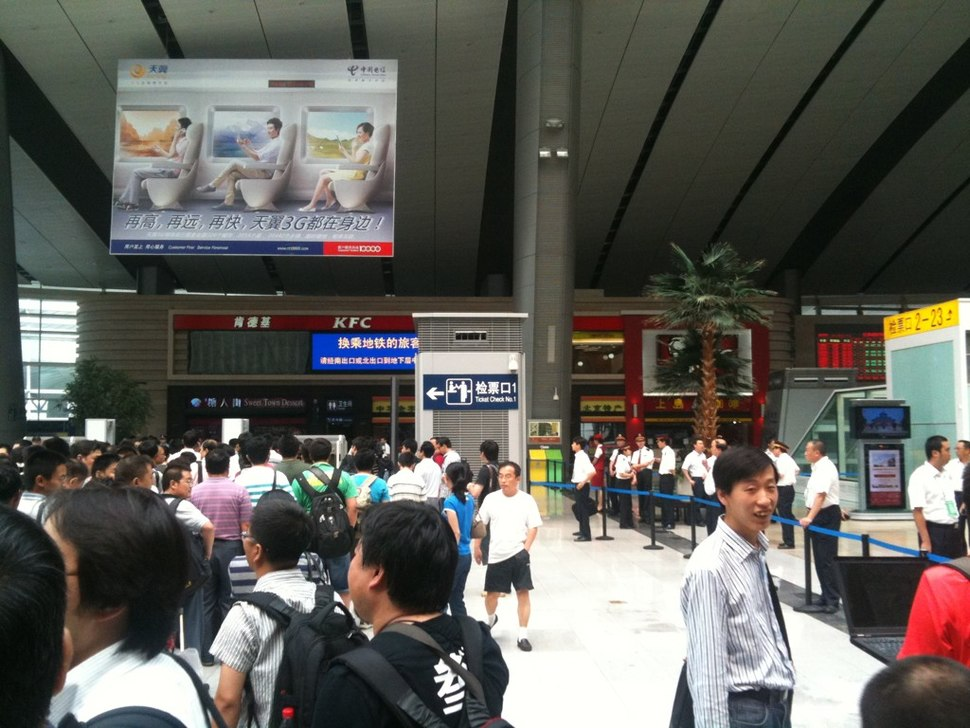 Security check line at Beijing South Station