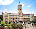 Seth Gyaniram Bansidhar Podar College.jpg