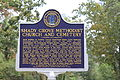 Shady Grove Methodist Church Historic Marker.JPG